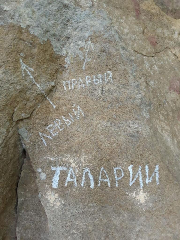 Два свежих маршрута на Индюке от Ромы Касьянова