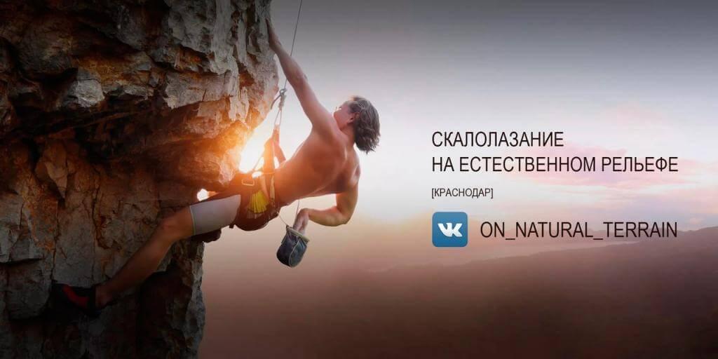Новая группа ВК и проект по коллективному созданию путеводителя по краю