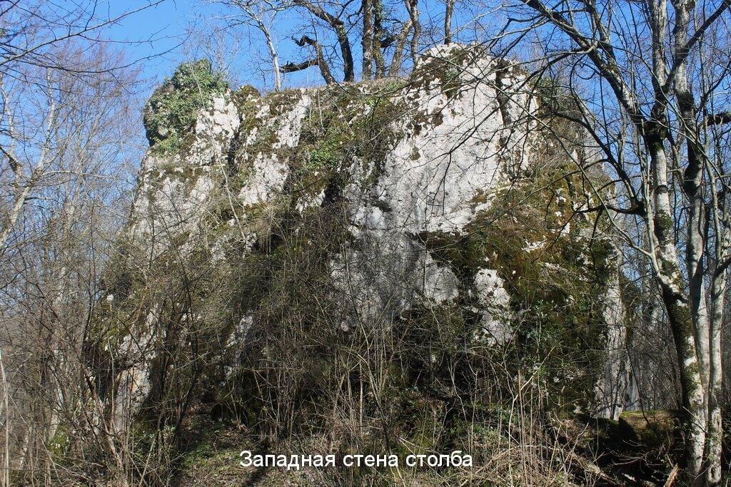 Кривенковские скалы